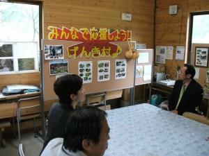 太田川久地北げんき村でもとりくみの説明などを受けました。