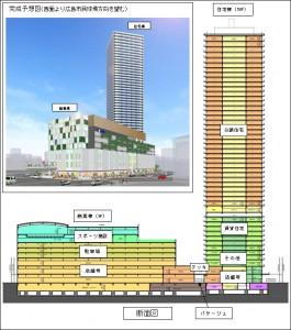 住宅棟は地下1階、地上50階、高さは約180m