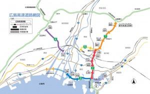 建設中の広島高速道路