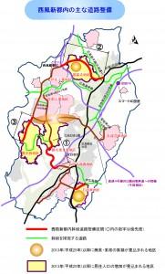 2030年までには3つの路線を整備することにしています