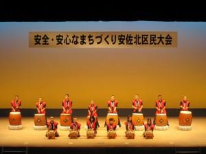 区民大会のオープニングでは金亀童子ふれあい太鼓が和太鼓を披露しました。