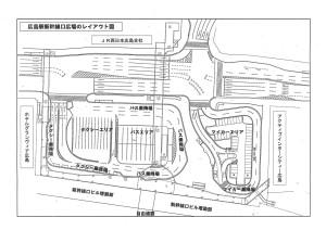 新幹線口広場のバス、タクシー、マイカーの各エリアを変更して渋滞緩和をはかります