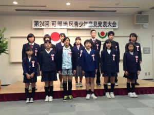 11月8日には可部地区で青少年意見発表大会が行われました