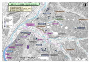 三入南・桐原地区の復興まちづくりビジョン(第2版)