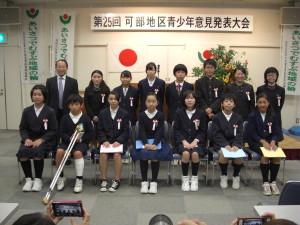 11月14日に行われた可部地区青少年意見発表大会には地区内の小中高の代表者14人が意見発表しました。
