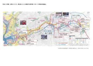 2016年度の安芸バイパス、東広島バイパスの整備予定