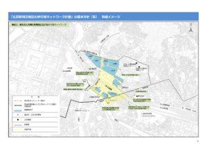 広島駅からの新たな人の流れをつくるための検討も並行して行われます。