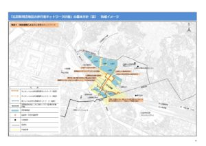 広島駅周辺のペデストリアンデッキ等整備の基本方針が示されました。広島駅南口に加えて二葉の里地区への延伸も検討されます。