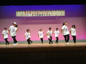 「DANCE STUDIO PROPS」のみなさん