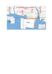 商工センター~五日市の1.6㎞が4車線化され2月19日に開通します